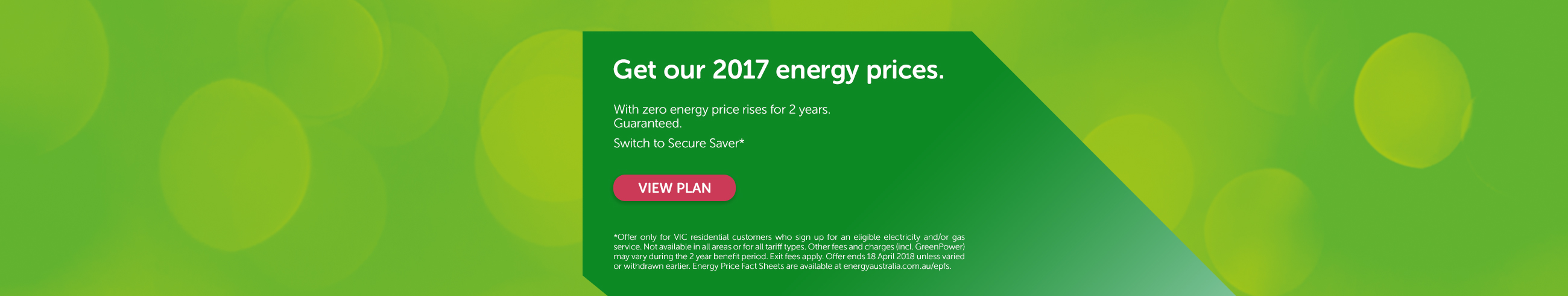 Get our 2017 energy prices.